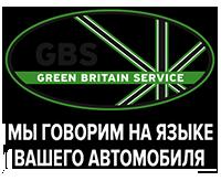 Green Britain Service